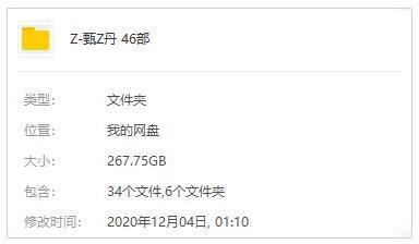 《甄子丹电影作品46部》(1984-2019年)超清百度云网盘下载-时光屋