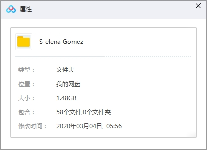 《Selena Gomez(赛琳娜)》[58张专辑/单曲]歌曲合集百度云网盘下载-时光屋