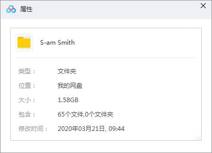 《Sam Smith/萨姆斯密斯》[66张专辑/单曲]歌曲合集百度云网盘下载-时光屋