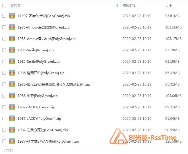 《张学友》出道30年专辑歌曲合集百度云网盘下载-时光屋