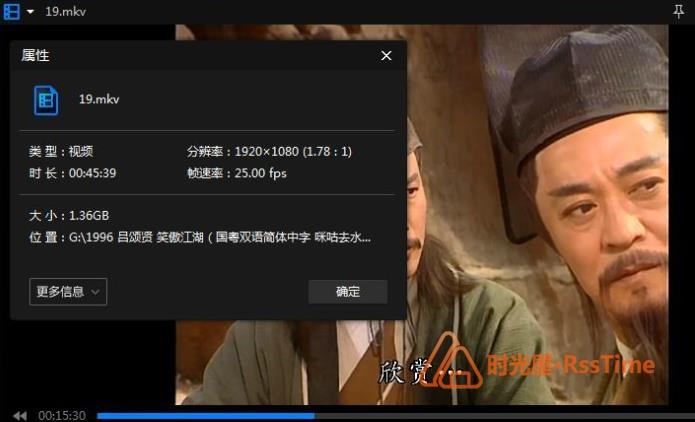 《笑傲江湖》吕颂贤版[全40集]高清1080P百度云网盘下载-时光屋