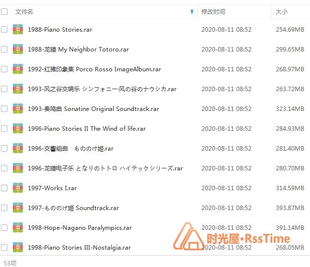《久石让》[51张CD]无损歌曲合集百度云网盘下载-时光屋