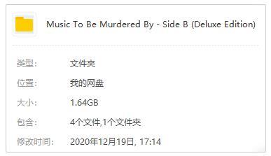 Eminem/埃米纳姆《Music To Be Murdered By-Side B》专辑歌曲36首合集百度云网盘下载-时光屋