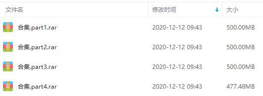 中岛美嘉《WITH》专辑歌曲合集16首百度云网盘下载-时光屋