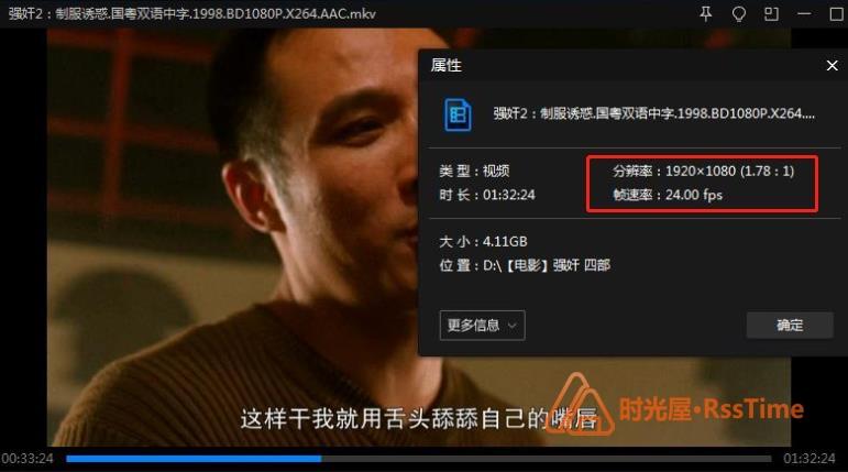 《QJ》1-4部高清1080P百度云网盘下载-时光屋