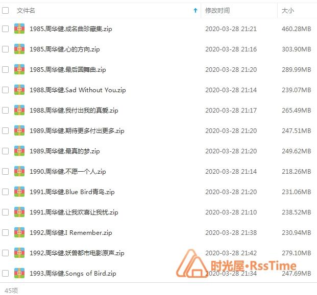 《周华健》[45张专辑]歌曲合集百度云下载-时光屋