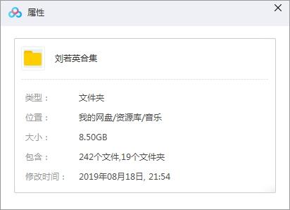 《刘若英》[15张专辑]无损歌曲合集百度云网盘下载-时光屋