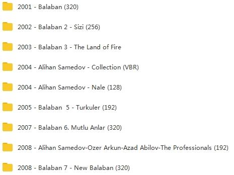 《Alihan Samedov》[9张CD]音乐合集百度云网盘下载-时光屋