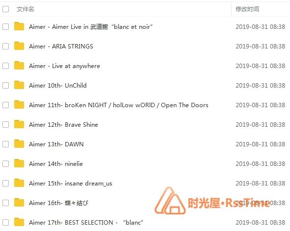 《Aimer》[30张专辑]无损歌曲合集百度云网盘下载-时光屋