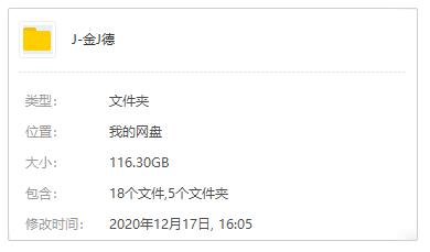 《金基德导演电影作品22部》高清百度云网盘下载-时光屋