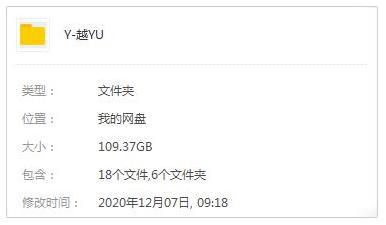 美剧《越狱》[第1-5季+最后一越]高清1080P百度云网盘资源下载-时光屋