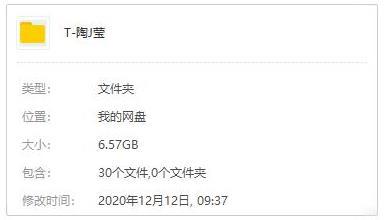 《陶晶莹》[13张专辑]歌曲合集百度云网盘下载-时光屋