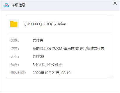闫道之演播《庆余年》[全751集]百度云网盘下载-时光屋