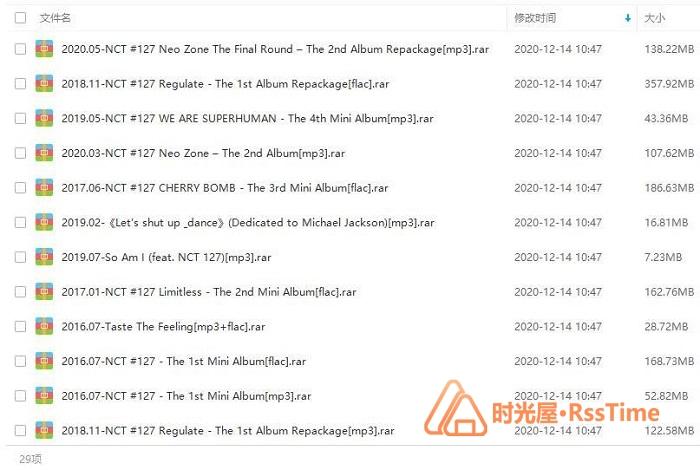 《NCT 127组合》歌曲合集[14张专辑/单曲]百度云网盘下载-时光屋