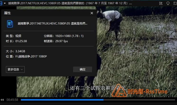 《越南战争》纪录片全10集高清1080P百度云网盘下载-时光屋