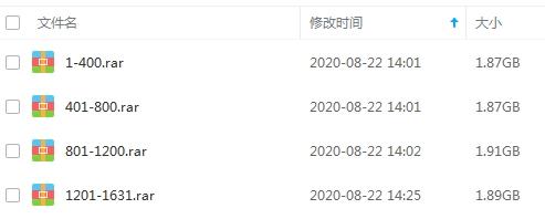 《凡人修仙传》有声小说百度云网盘下载-时光屋