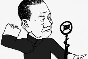 《单田芳/刘兰芳/袁阔成》评书MP3合集百度云网盘下载-时光屋