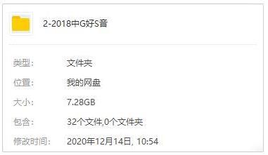 《2018中国好声音》[全13期]歌曲百度云网盘下载-时光屋