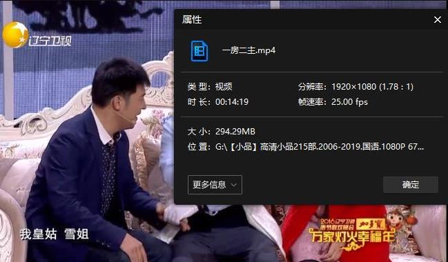 《小品合集》[215部]高清1080P百度云网盘下载-时光屋