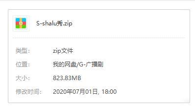 《杀戮秀》广播剧第1-2季百度云网盘下载-时光屋