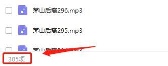 《百家讲坛刘心武揭秘红楼梦》音频MP3百度云网盘下载-时光屋