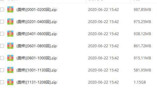 《斗破苍穹》有声书MP3百度云网盘下载-时光屋