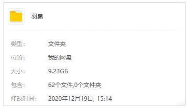 《羽泉》歌曲[18张专辑]百度云网盘下载-时光屋