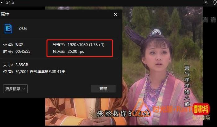 《喜气洋洋猪八戒》全集高清1080P百度云网盘下载-时光屋