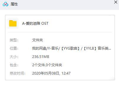 《爱的迫降》OTS原声带音乐百度云网盘下载-时光屋