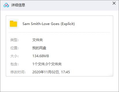 Sam Smith《Love Goes (Explicit)》专辑歌曲合集百度云网盘下载-时光屋