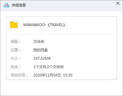 MAMAMOO组合《TRAVEL》专辑歌曲合集百度云网盘下载-时光屋
