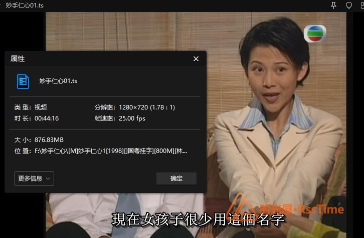 《妙手仁心》第1-3部高清720P百度云网盘下载-时光屋