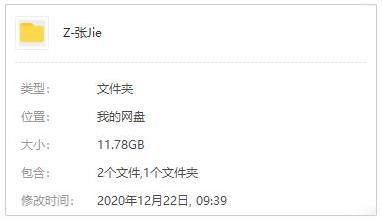 《张杰》[18张专辑]歌曲合集百度云网盘下载-时光屋