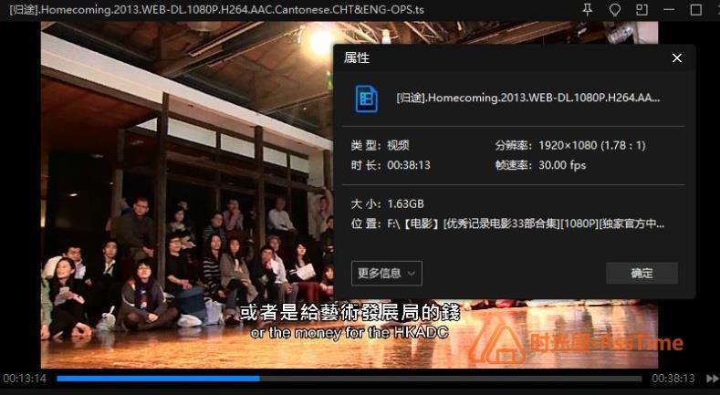 《优秀纪录电影33部》高清1080P百度云网盘下载-时光屋