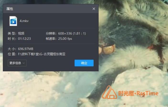 稀有纪录片《古灵精怪东南亚》第1-4部百度云网盘下载-时光屋
