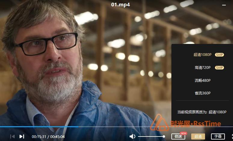纪录片《大数据时代》(2020)超清百度云网盘下载-时光屋