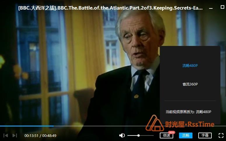BBC记录片《第二次世界大战历史全记录》百度云网盘下载-时光屋