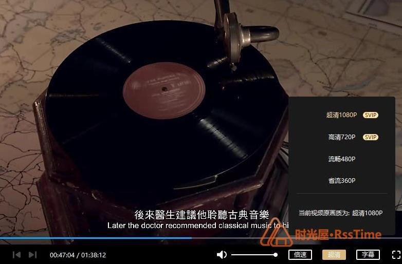 纪录片《冲天》超清百度云网盘下载-时光屋