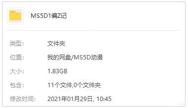 《编舟记》全11集高清720P百度云网盘下载-时光屋