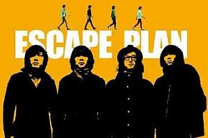 《逃跑计划乐队/escape plan》[4张专辑]歌曲合集百度云网盘下载-时光屋