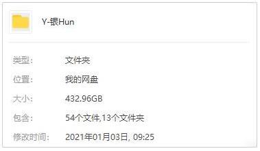 《银魂》全集[TV367集/剧场版/OVA/真人电影]百度云网盘下载-时光屋