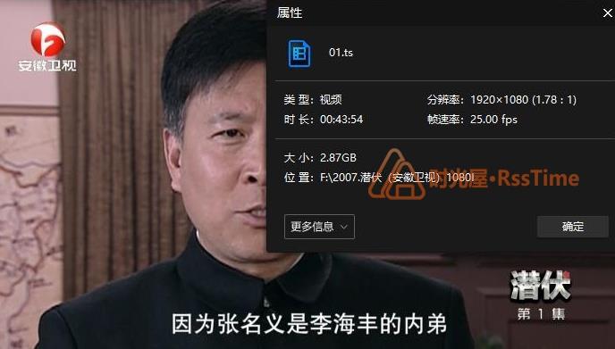 《潜伏》高清1080P百度云网盘下载-时光屋