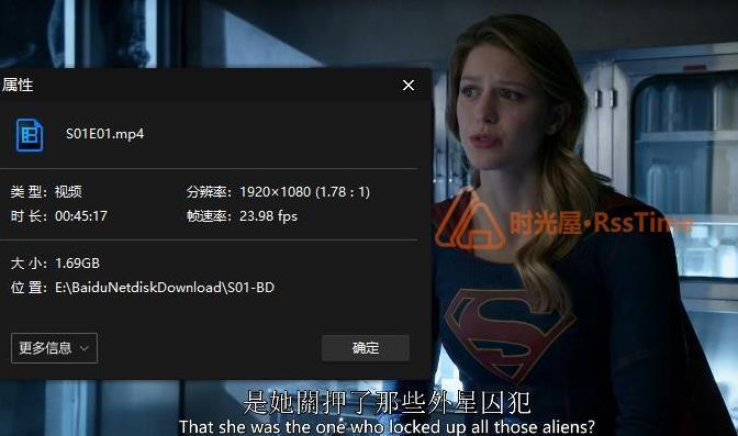 《女超人/超级少女/Supergirl》1-4季BD蓝光1080P百度云网盘下载-时光屋