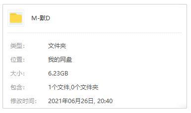 《默读》广播剧第1-5季百度云网盘下载-时光屋