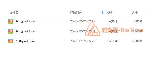 《徐佳莹》歌曲[14张专辑]百度云网盘下载-时光屋