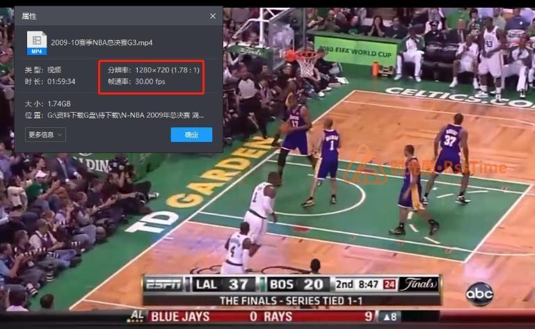 NBA2010总决赛[湖人VS凯尔特人]1-7场高清视频录像百度云网盘下载-时光屋