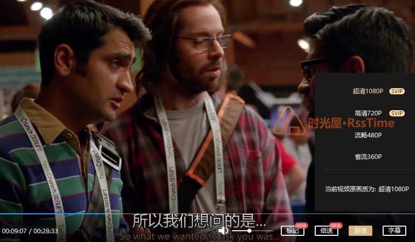 《硅谷》[1-6季][BD蓝光1080P][百度云网盘下载]-时光屋
