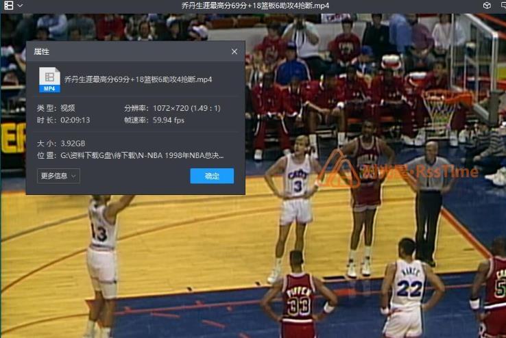 NBA1998总决赛[公牛VS爵士]6场合集高清百度云网盘下载-时光屋