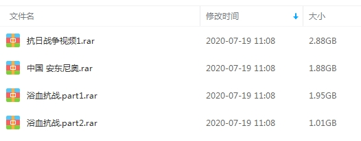 《血肉长城/浴血抗战》百度云网盘下载-时光屋
