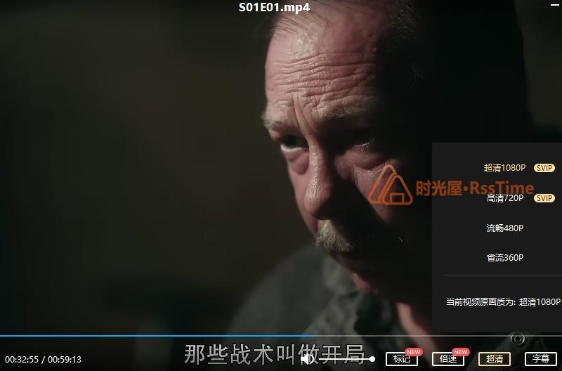 《后翼弃兵》第1季高清1080P百度云网盘下载-时光屋